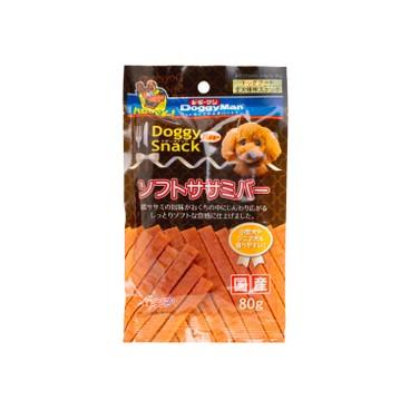 DOGGYMAN - Soft Chicken Strips - 100G