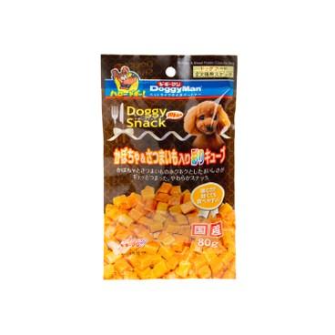 DOGGYMAN - Pumpkin Sweet Potato Chicken Assorted Cubes - 80G