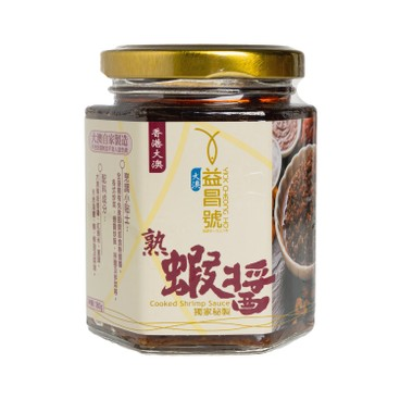 YICK CHEONG HO - Cooked Shrimp Paste - 180G