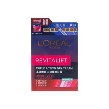 L'Oreal - Revitalift Day Cream - 50ML