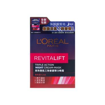 L'Oreal - Revitalift Night Cream - 50ML