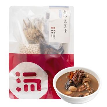 SHEUNG ZENG FOOD - Rice Bean Soup With Coix Seeds - 125G