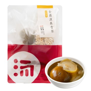 SHEUNG ZENG FOOD - Gold Monk Fruit With Dried Pear Soup - 128G