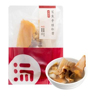 SHEUNG ZENG FOOD - Shark Bone With Blaze Mushroom Soup - 128G