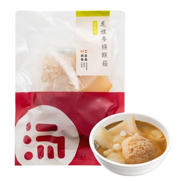 SHEUNG ZENG FOOD - American Ginseng Slices With Monkey Head Mushroom Soup - 120G