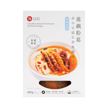 SHEUNG ZENG FOOD - Lotus Root Soup With Arrowroot And Dried Octopus With Ingredients - 400G