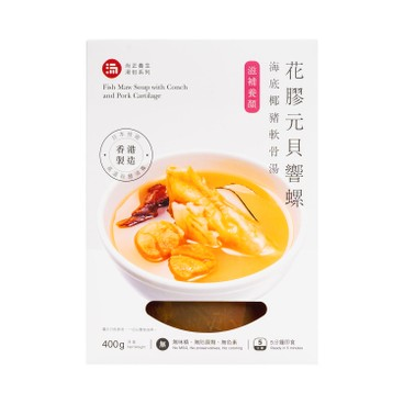 SHEUNG ZENG FOOD - Fish Maw Soup With Conch And Pork Cartilage With Ingredients - 400G