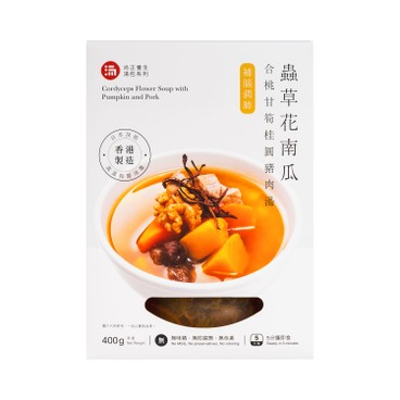 SHEUNG ZENG FOOD - Cordyceps Flower Soup With Pumpkin And Pork With Ingredients - 400G