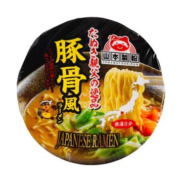 山本製粉 - 豬⻣濃湯拉麵 - 91G