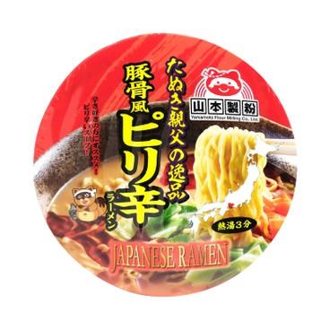 山本製粉 - 辛辣豬⻣濃湯拉麵 - 91G