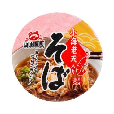 山本製粉 - 特濃海老味噌拉麵 - 77g