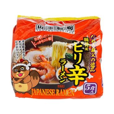 山本製粉 - 辛辣豚骨湯拉麵 - 450g