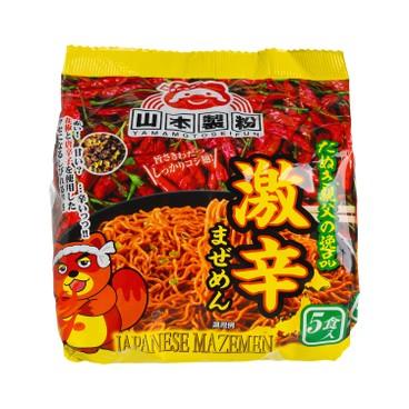 山本製粉 - 辛辣豚骨炒麵 - 440g