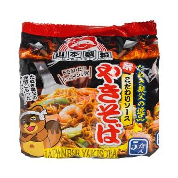 山本製粉 - 醬油炒麵 - 435g