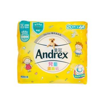 ANDREX - Kids Moist Tissue - 20'SX4