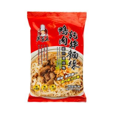 霸味 - 美食王-鴨肉乾拌麵線 (附原汁薑母鴨) - 170G
