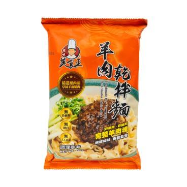 霸味 - 美食王-羊肉乾拌麵線 (附完整羊肉塊) - 190G