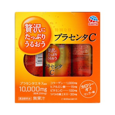 EARTH CORPORATION - Moisturizing Placenta C Drink mango - 3'S