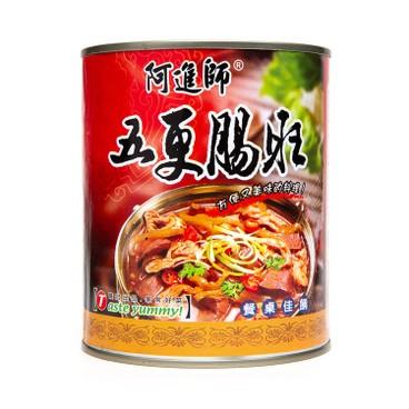 阿進師 - Spicy Duck Blood And Intestine Hotpot Soup Base - 800G