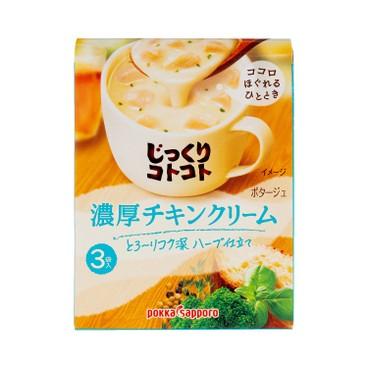 POKKA SAPPORO - 濃厚雞肉奶油忌廉湯 - 58.8G