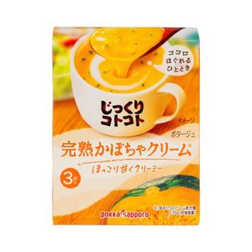POKKA SAPPORO - 濃厚南瓜忌廉湯 - 59.4G