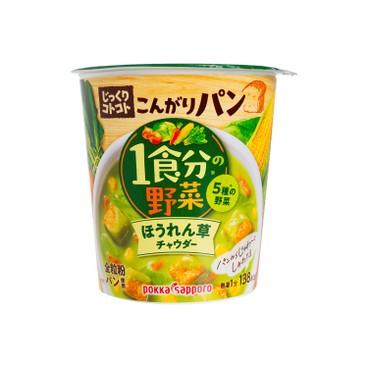 POKKA SAPPORO - 菠菜野菜湯配麵包粒 - 33G