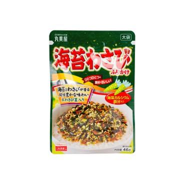 MARUMIYA - Furikake Nori Wasabi Big - 46G