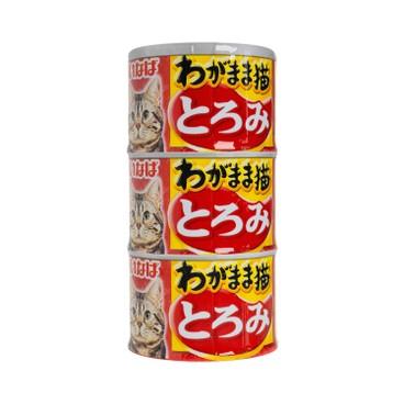 稻葉 - 貓用吞拿魚味罐頭 - 160GX3