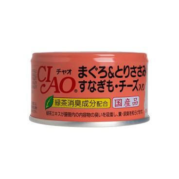 CIAO - 金槍魚肉雞肉雞腎角切芝士罐頭 - 85G