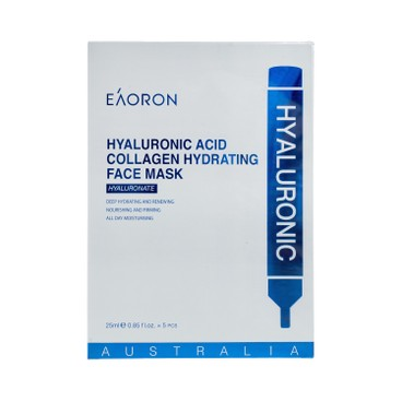 EAORON - Hyaluronic Acid Collagen Face Mask - 5PCS
