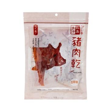 CHEF'S - Pork Jerky honey - 180G