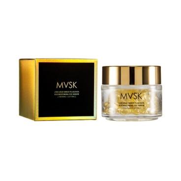 MVSK - 24 k Gold Sheep Placenta Egf Restoring Eye Serum - 72'S