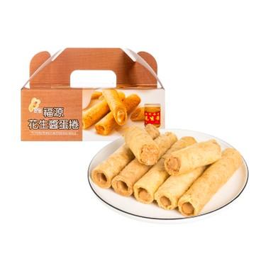 FU YUEN - Egg Rolls With Peanut Filling - 16'S