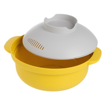 RECOPO - Plastic Microwave Cooking Pot Yellow - PC