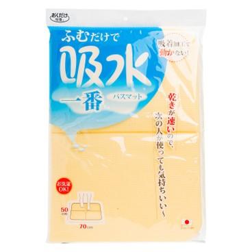 SANKO 三幸 - 吸水速乾浴室軟墊 (淡黃色) - PC
