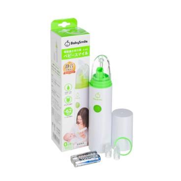BABYSMILE - Portable Nasal Aspirator - PC