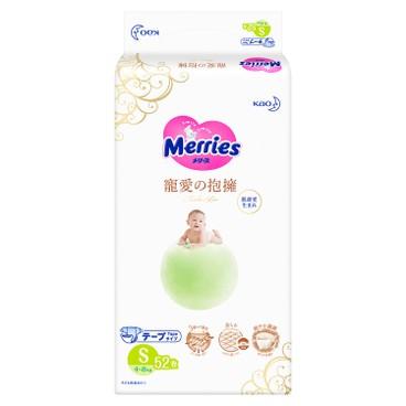 MERRIES(原裝行貨) - (期間限定)寵愛抱擁紙尿片(細碼) - 52'S