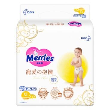 MERRIES(原裝行貨) - (期間限定)寵愛抱擁紙尿片(加大碼) - 27'S