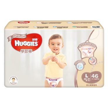 HUGGIES - Platinum Pants L - 46'S