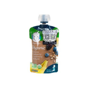 嘉寶 - 有機香蕉藍莓黑莓燕麥蓉 - 3.5OZ