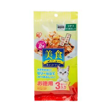 IRIS - 貓咪美食包 - 吞拿魚鰹魚 - 60GX3