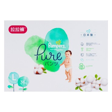 PAMPERS幫寶適PURE - Pure Pant L - 36'S