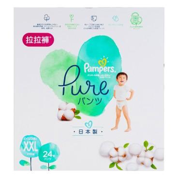 PAMPERS幫寶適PURE - 日本進口 Pure拉拉褲(加加大碼) - 24'S