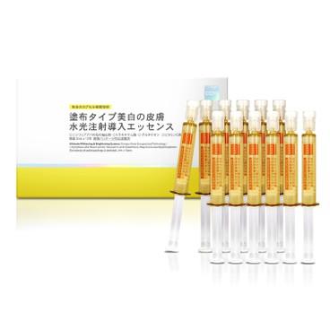 COYU - Ultimate Whitening Brightening Essence - 12PCS