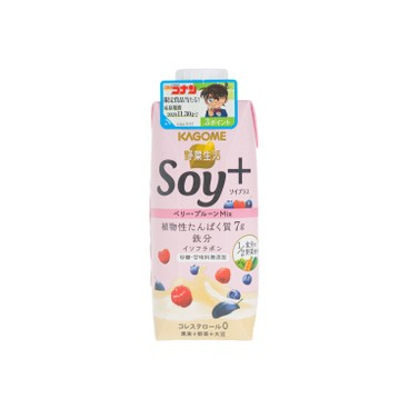 KAGOME - 野菜生活SOY+系列豆乳藍莓味 - 330ML
