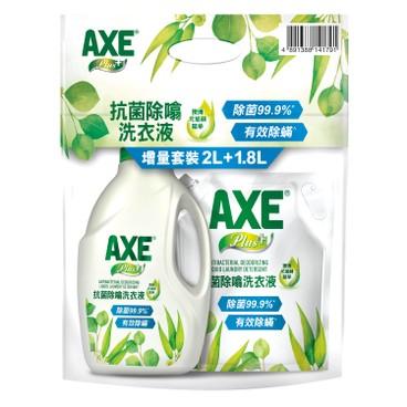 AXE 斧頭牌 - Plus抗菌除噏洗衣液+補充裝 - 2L+1.8L