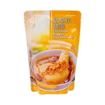 Shun Nam - Tea Tree Mushroom Chicken Soup - 500G