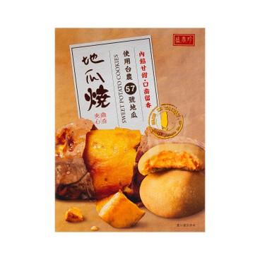 TRIKOFOODS - Sweet Potato Sandwich Biscult - 85G