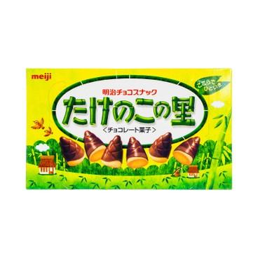 MEIJI 明治 - 筍之里杏仁朱古力餅乾 - 70G