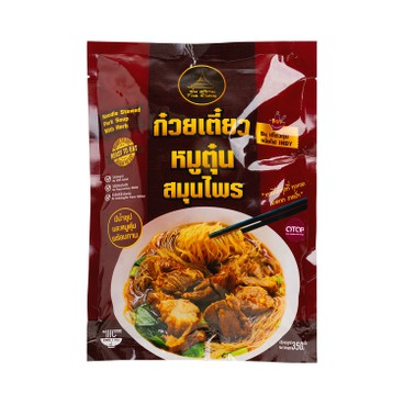 Tun Sian - Thai Boat Noodle Pork Flavour With Meat Pack - 350G